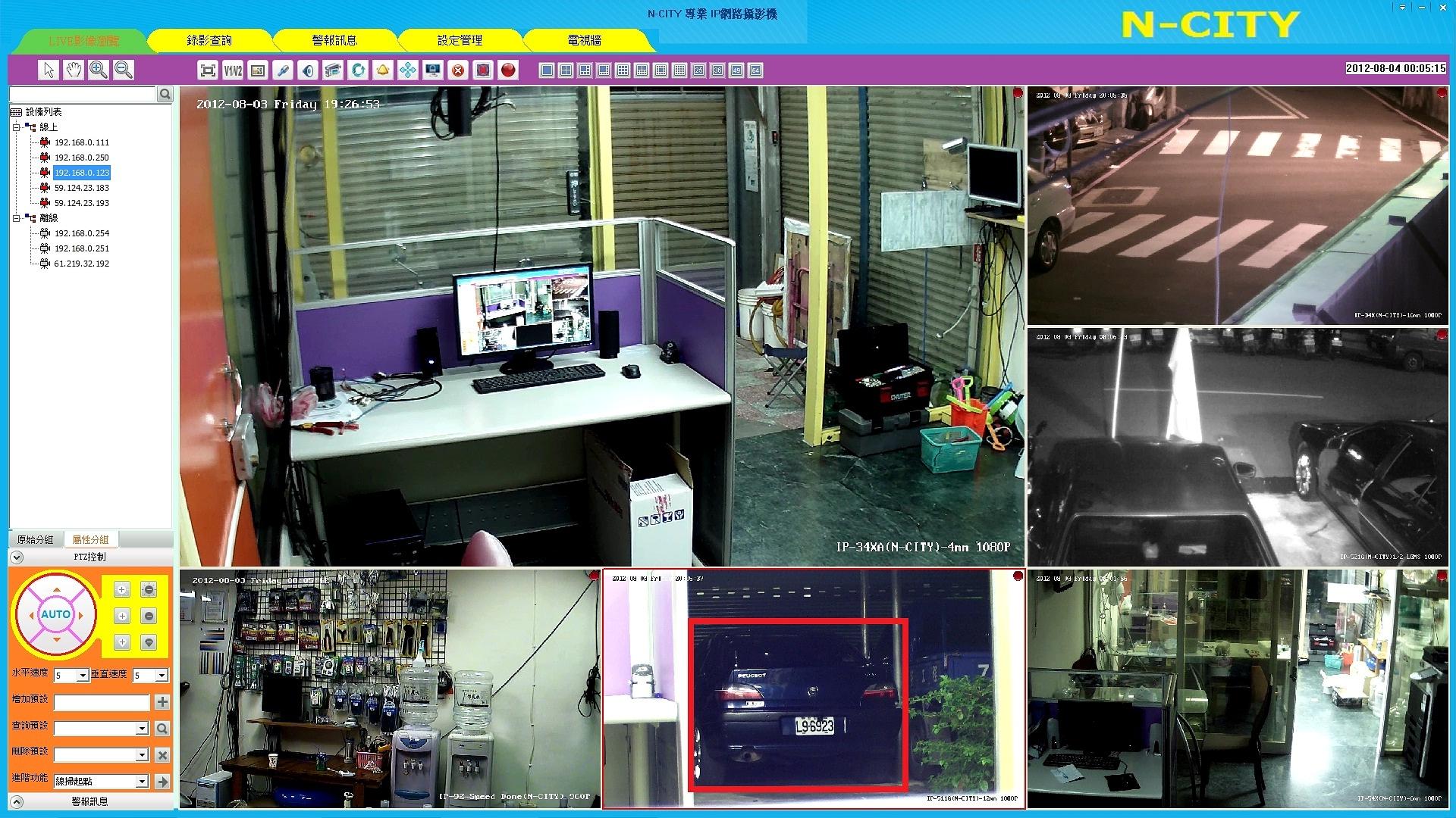 IP-CAMERA-IPC監看效果-2